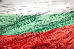 Day of the Bulgarian National Revival Leaders