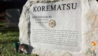 Read more about Korematsu Day