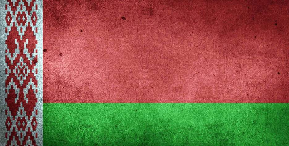 Belarusian Written Language Day in Belarus in 2021