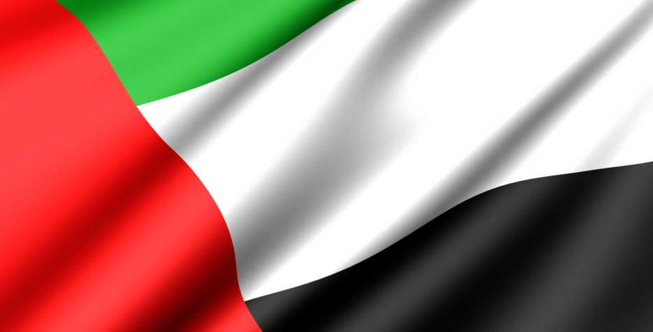 UAE Flag Day in United Arab Emirates in 2020