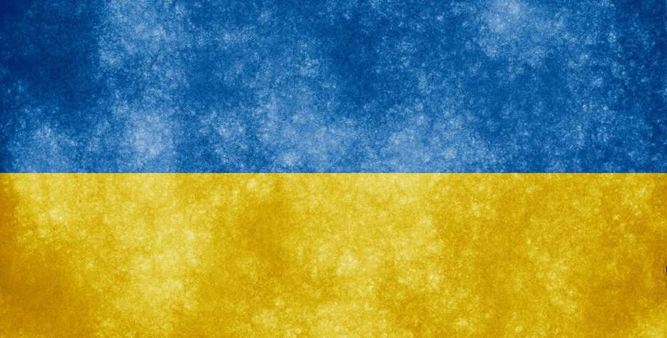 Day of the National Flag in Ukraine in 2021